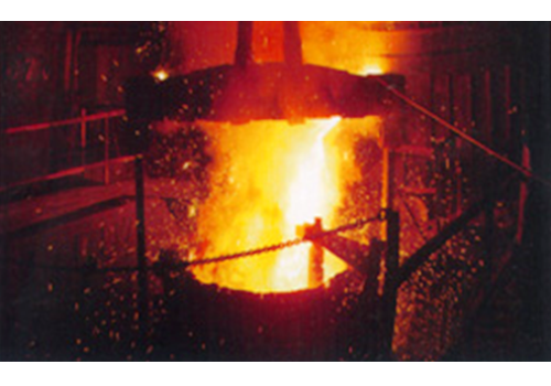 Maanshan Iron & Steel Group
