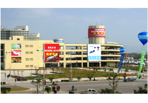 Yiwu Small Commodity Market-The Largest One In The World